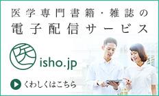 isjp_store232×140